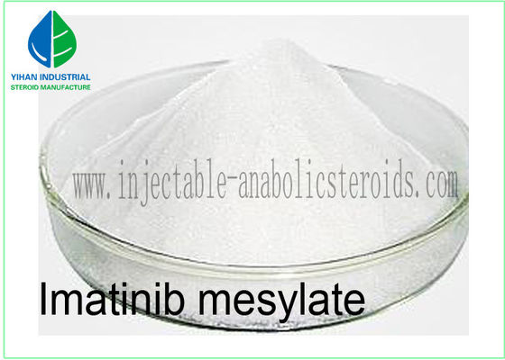 China Effective Pharma Raw Material Imatinib Mesylate GMP Standard CAS 220127-57-1 supplier
