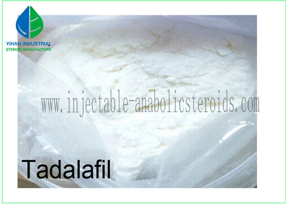 China Treatment Male Erectile Dysfunction White Powder Amino Tadalafil CAS 385769-84-6 supplier